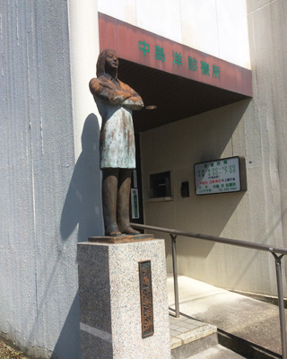 入り口 中島洋診療所
